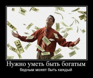 bogatiy