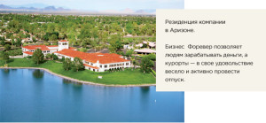 residentsiya