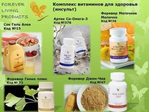 vitaminki