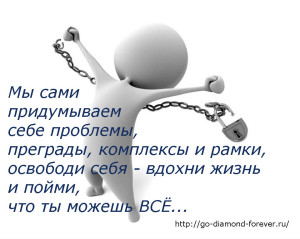 somneniyay