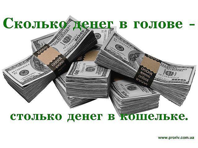 как стать миллионером пошаговая инструкция - фото 3