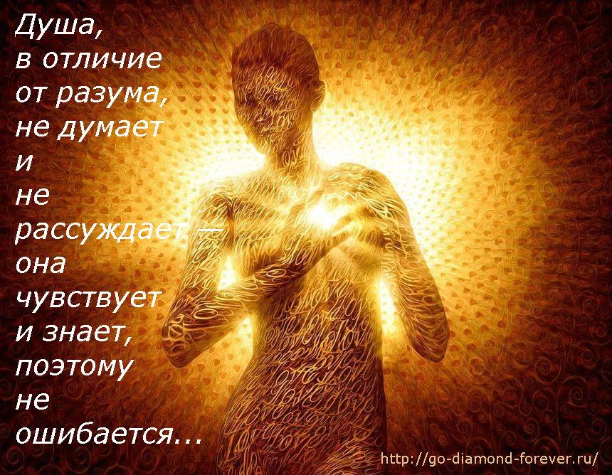 Ангелы забирают душу человека
