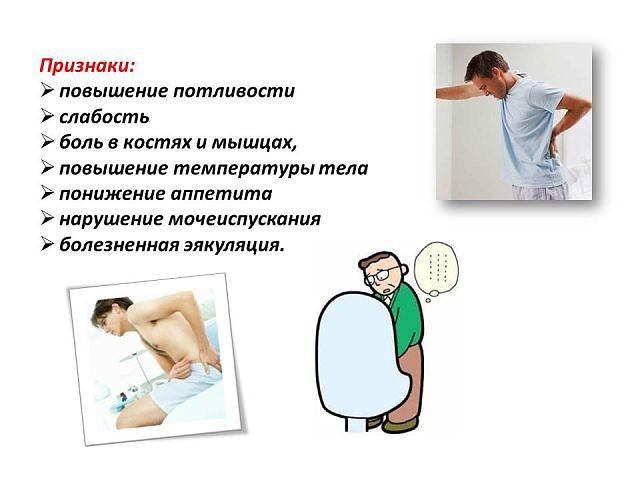 народные методы лечения от паразитов