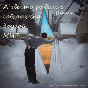 ryadom