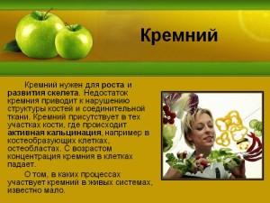 Kremnij